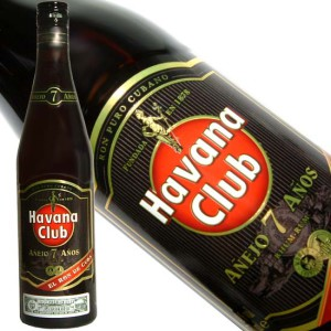 На фото - ром Havana Club, royalmarket.com.ua