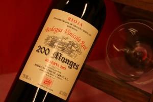 Особенности вина из Риохи