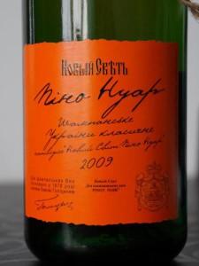 Фото шампанского Пино Нуар, otzovik.com
