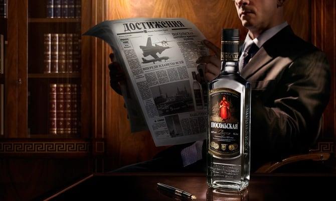 Что собой представляет русская водка сегодня?