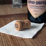 Абрау-Дюрсо – шампанское царей и простых трудящихся