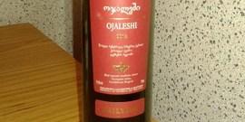 Грузинское вино «Оджалеши»
