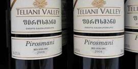Вино Телиани