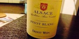 Выбираем белое французское вино