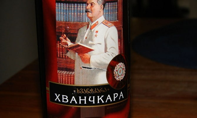 История появления этого напитка