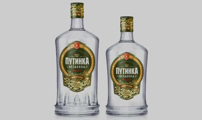 Вкусная водка Путинка