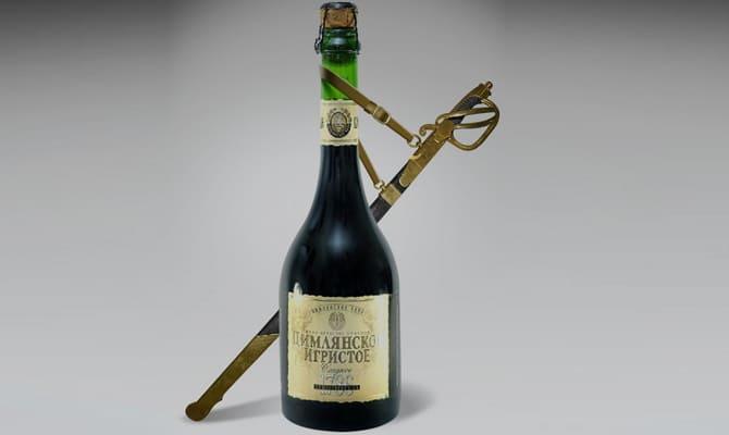 Предки советского шампанского
