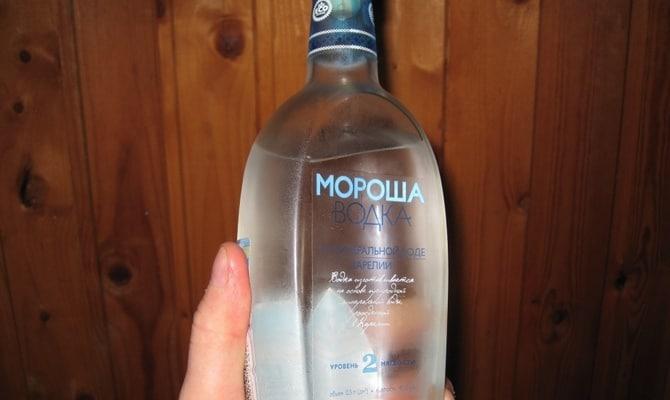 Чем хороша водка Мороша?