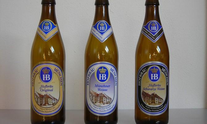 Баварский сорт