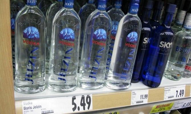 Водка Ельцин