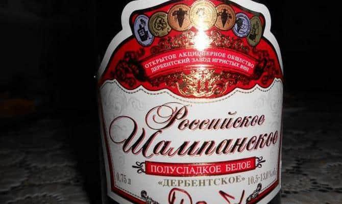 История развития винного завода в Дербенте