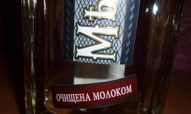 Украинская Мерная водка