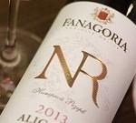 Аромат Греции и Франции: вино Фанагория