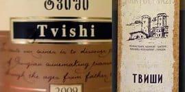 Грузинское вино Твиши