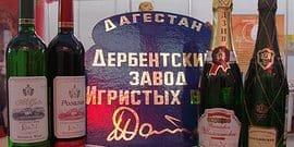 История и технология изготовления шампанского Дербентское