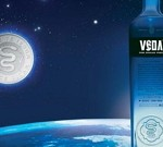 Чем так известна водка «Веда»?