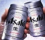 Особенности напитка пиво «Асахи» и его качества