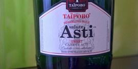 Праздничное шампанское «Асти» для особых случаев