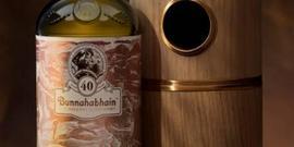Шотландский виски Bunnahabhain