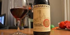 Винодельческий район «Барбареско»: вино высокого качества