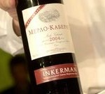 Завод Инкермана: вино для настоящих гурманов