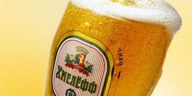 Живое пиво Хмелефф