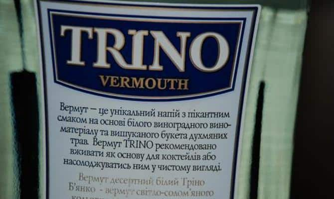 Особенности напитка Вермут Бьянко фото