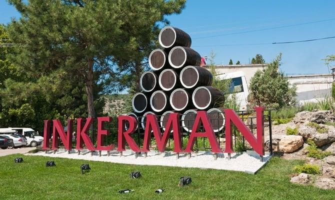 История завода Инкерман