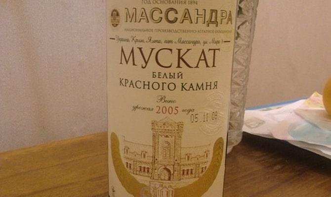 Что представляет собой белое полусладкое вино Мускат?