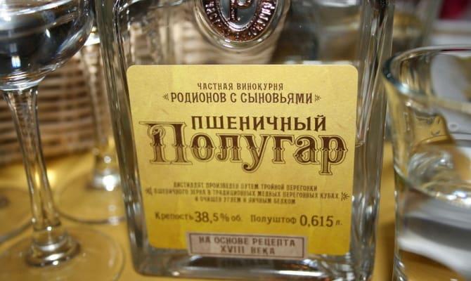 Вкусная водка полугар