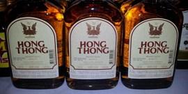 Тайский ром «Hong Thong»