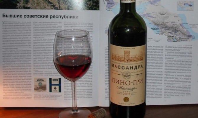 Вино Пино гри
