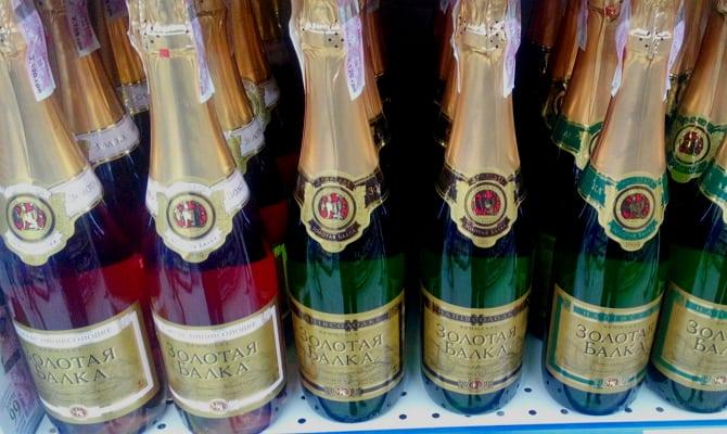 Игристые вина «Золотой Балки»
