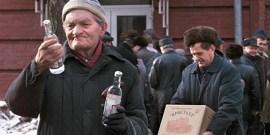 Стадии алкоголизма – характерные признаки и отличия