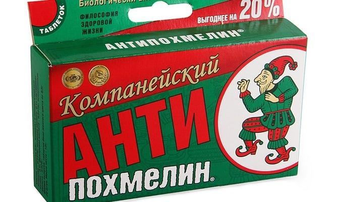 yantarnaya kislota pri poxmele 3 - Янтарная кислота – надежный помощник в борьбе с похмельем