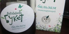 «Алтайский букет» – бальзам с тысячью полезных качеств