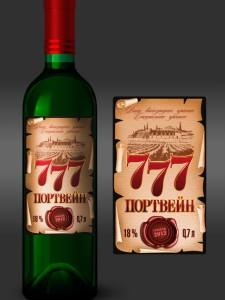 СССР – родина легендарного вина