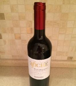 Какое вино производят в Каталонии