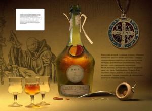 Секрет монаха Винцелли
