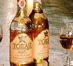 Токай – вино, достойное королей!
