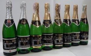 Фото советского шампанского, podrobnosti.ua