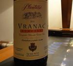 Вино Вранац – наследие римских императоров