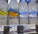 Серый гусь – премиальная водка из Франции
