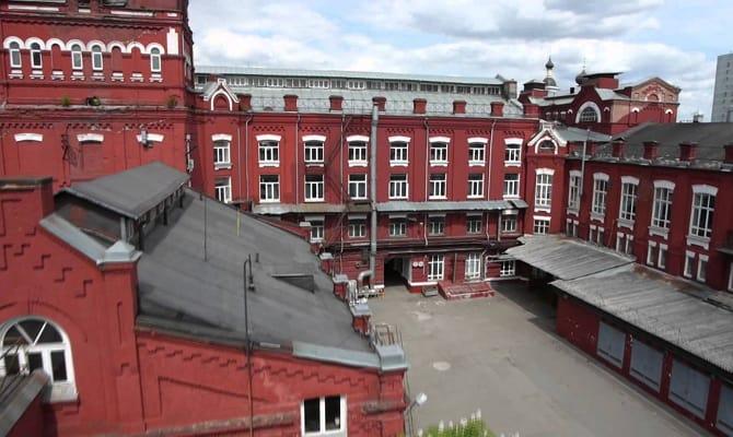 Фото завода «Кристалл»