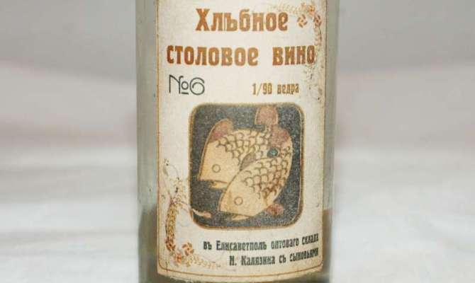 Рождение русской водки как национального напитка