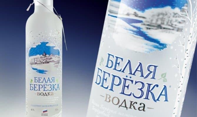 Бутылка «беленькой»