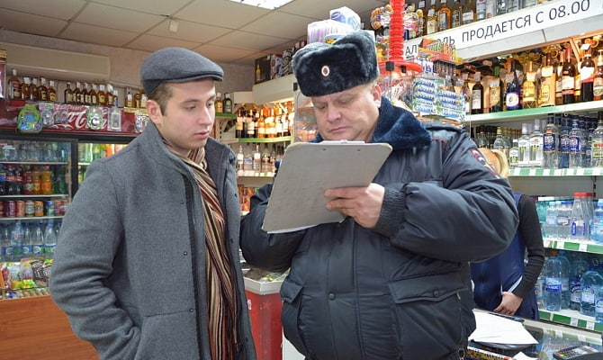 Штраф за продажу алкоголя в ночные часы