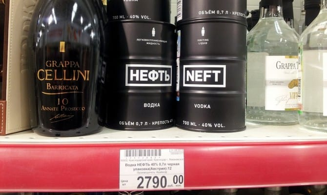 Оправданная цена