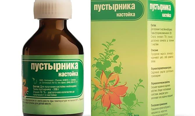 Как приготовить лекарство от давления из смеси аптечных настоев?
