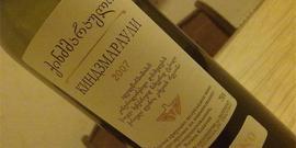 Вино Киндзмараули: как отличить подделку